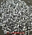 铝粉铝线铝粒铝块铝锭