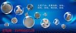 金属铝粉10-500目