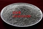 管道疏通劑專用鋁粒1536765500