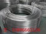 脫氧鋁線 規格 9.5mm  12mm  15mm