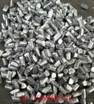 铝粒、铝块、铝线