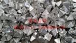 鋼廠專用脫氧鋁塊