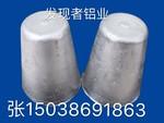 钢芯铝生产各种比列含量