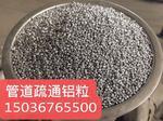 脫氧鋁塊鋼芯鋁鋁線生產廠家