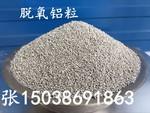 金屬鋁粉 鋁粒產量大發貨快