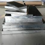 3003防锈彩涂铝板厂家