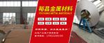 國標6061鋁板價格