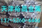 6061铝合金铝板现货