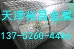 150毫米鋁合金板