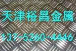 3003铝合金板现货