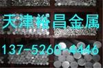 13毫米厚铝板的价格是多少