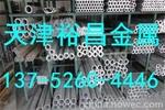 10mm鋁合金板