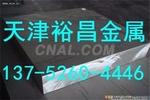 3mm防滑铝板报价