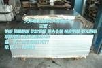 常州5083铝板1平方价格