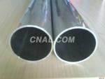 5083铝方管价格
