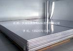 现在铝板价格是多少一吨