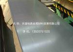 7075铝排价格