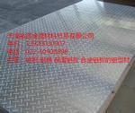 花紋鋁板,彩色鋁板,鋁板廠家