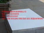 2214铝蜂窝板
