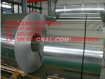 鋁桿生產廠家|現貨