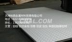 5456桔皮铝板5056桔皮铝板