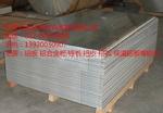 纯铝板 6061覆膜环保铝板