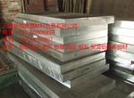 拋光鋁板價格