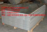 陽極氧化鋁板多少錢一噸