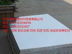 铝箔纸生产厂家