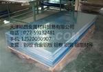 氟碳喷涂铝板价格/报价