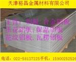 幕墙铝板价格多少钱一吨
