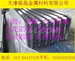 供应-铝瓦楞板厂家