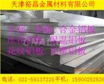 4mm厚防滑铝板价格