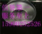 2mm厚防滑铝板的价格/价格