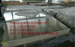 销售纯铝管|大口径厚壁铝管现货
