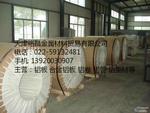 铝板产品选型,铝板价格