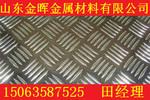 精密鋁管現貨合金鋁管,鋁方管價格