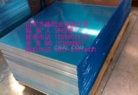 特殊3003合金保溫呂卷板價格一覽表