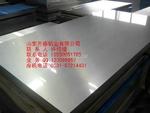 铝合金板生产厂家