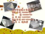 3毫米厚5083材质铝板价格厂家直销价格报价