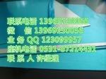 氟碳喷涂压型铝板生产厂家价格表
