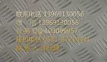 常用3003合金鏡面鋁卷板現貨表