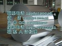 0.7mm氟碳彩涂鋁板價格