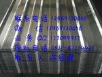 常用5052合金彩涂鋁卷板價格一覽表