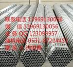 常用5052覆膜鋁板行情價格表