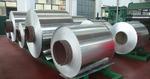供應現貨0.4毫米厚保溫鋁板多少錢一噸-天津裕昌