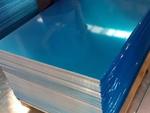 经营2.5个厚铝板材现货-