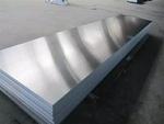 供應0.8毫米保溫鋁板一平方價格-天津裕昌