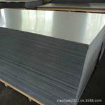 白银氧化铝板,镜面铝板,合金铝卷板