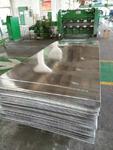 氧化拉丝铝板-天津裕昌